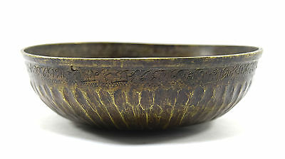 Islamic Vintage Art Collectible Featuring Arabic Calligraphy Brass Bowl.G3-41 US 2