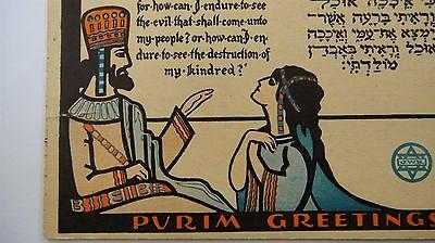 Rare original wwi 1917 jewish american postcard by jwb purim 5 of 12 rare original wwi 1917 jewish american postcard by jwb purim greetings hebrew m4hsunfo