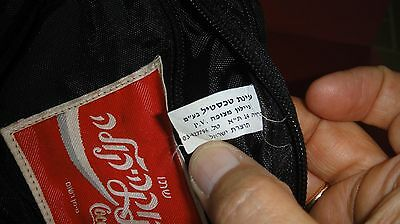 COCA COLA SUPER RARE LIMITED EDITION ALUMINIUM ISRAELI BOTTLE HEBREW COLLECTORS