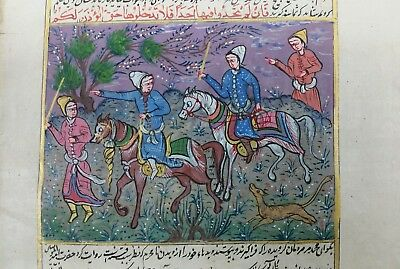 Antique Hand Painted On The Paper Miniature Arabic Hand Written 3