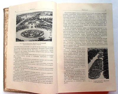 1949 USSR Russia Soviet FLORICULTURE  LANDSCAPE DESIGN Manual Book STALIN EPOCH 6