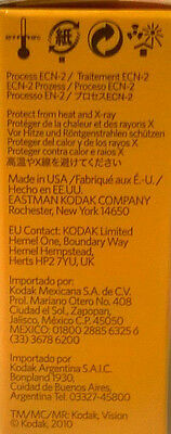 Kodak Super 8 500T/7219 VISION 3 COLOR Negative *BRAND NEW FACTORY FRESH* 2