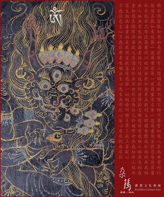 Mongolia Tibetan Buddhist Rare Black Old Thangka『Vajrabhairava』‧蒙古罕見黑色老唐卡『大威德金剛』 5