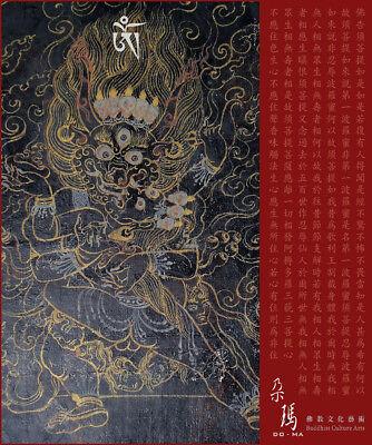 Mongolia Tibetan Buddhist Rare Black Old Thangka『Vajrabhairava』‧蒙古罕見黑色老唐卡『大威德金剛』 4