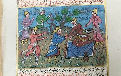 Antique Hand Painted On The Paper Miniature Arabic Hand Written 2