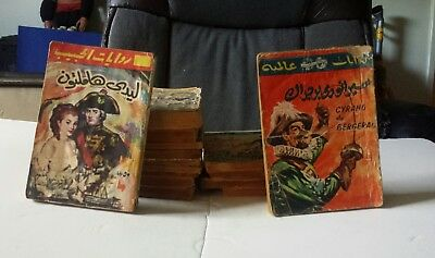 rare arabic books
