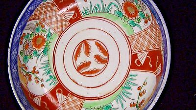 "Antique Imari Bowl, Japanese Porcelain 7"" lot#150 3"