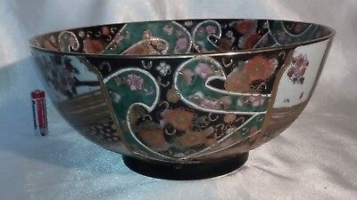 A Vintage Handpainted , Gilded & Decorated , Satsuma , Japanese Porcelain Bowl 4