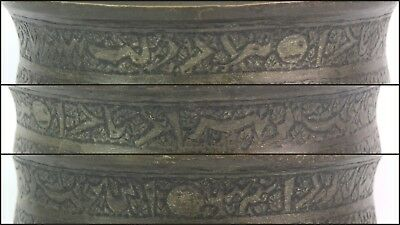 Great Old Islamic Mughal C 1750 Collectible Copper Pot Rich Patina. G3-29 US 7
