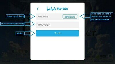 [CN ANDROID] INSTANT BUY 2 GET 3 | 2400-2950 SQ | FGO Fate Grand Order Account 7
