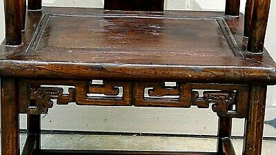 ANTIQUE 19c CHINESE ELM WOOD SQUARE ARMS & BACK  SINGLE SPLAT BACK ARMCHAIR 5