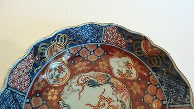 "NICE 19th C. ANTIQUE JAPANESE IMARI 6"" BOWL, MEIJI PERIOD,  c. 1868-1913, SIGNED 2"