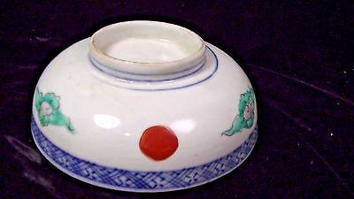 "Antique Imari Bowl, Japanese Porcelain 7"" lot#150 4"
