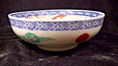 "Antique Imari Bowl, Japanese Porcelain 7"" lot#150 6"