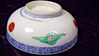 "Antique Imari Bowl, Japanese Porcelain 7"" lot#150 5"
