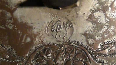 Antique 18C Islamic Persian Tinned Engraived Copper Tray And Ewer Hinting Scene 8