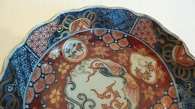 "NICE 19th C. ANTIQUE JAPANESE IMARI 6"" BOWL, MEIJI PERIOD,  c. 1868-1913, SIGNED 7"