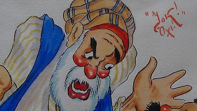"Rare1920 Constantinople Street Scene""yok! Oxl!"" Original Watercolor Painting 4"