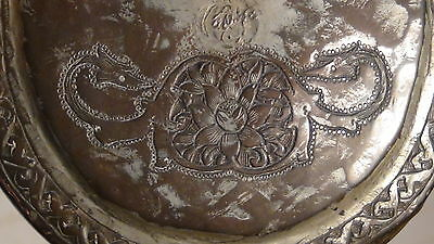 Antique 18C Islamic Persian Tinned Engraived Copper Tray And Ewer Hinting Scene 7