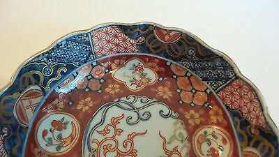 "NICE 19th C. ANTIQUE JAPANESE IMARI 6"" BOWL, MEIJI PERIOD,  c. 1868-1913, SIGNED 6"