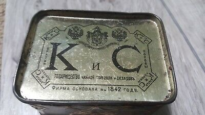 Antique ca. 1910 Russian Popov Brothers Tea Caddy Box hand painted TIN VINTAGE! 4