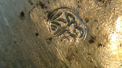 ANTIQUE 18c ISLAMIC COPPER SERVING OVAL DISH WITH LID, MARKED. 8