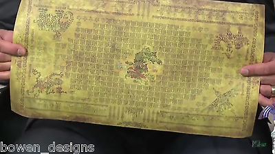 Relic Of Hyrule Calamity Ganon Tapestry Weather Worn Map Zelda Master Edition Us 89 99 Picclick