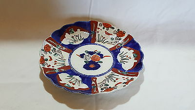Red & blue Imari design vintage Victorian Japanese Meiji period antique plate C 2