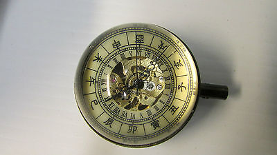 Antique Oriental Brass and Magnifying Dome Shaped Glass Paper Weight Clock 5