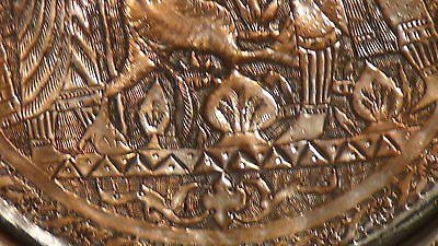 Antique 18C Islamic Persian Tinned Engraived Copper Tray And Ewer Hinting Scene 4