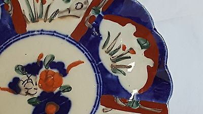 Red & blue Imari design vintage Victorian Japanese Meiji period antique plate C 7