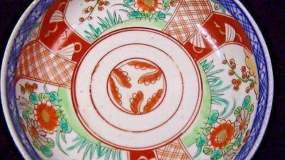 "Antique Imari Bowl, Japanese Porcelain 7"" lot#150 2"