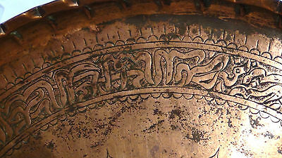 ANTIQUE 18c ARABIC ISLAMIC COPPER TRAY - 99 NAMES OF ALLAH IN ETCHED CALLIGRAPHY 6