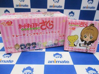 Cardcaptor Sakura Clear Card Petanko Trading Rubber Strap Kero-chan Cerberus NEW
