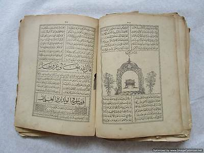 Turkey Ottoman Empire, one of the rarest Islamic books worldwide - illustrated! 2