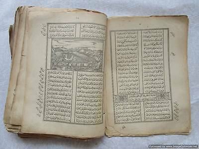 Turkey Ottoman Empire, one of the rarest Islamic books worldwide - illustrated! 9