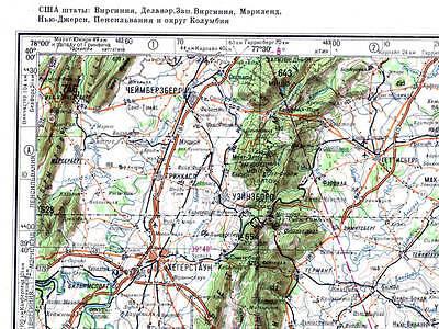 Topographic Map Washington Dc.Russian Soviet Military Topographic Maps Washington D C Usa 1