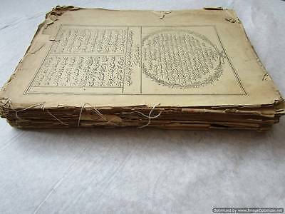 Turkey Ottoman Empire, one of the rarest Islamic books worldwide - illustrated! 12