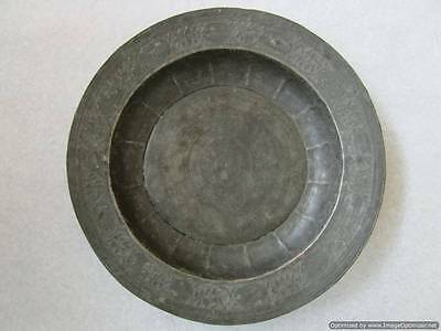 Turkish Islamic Ottoman Empire - engraved copper plate early 18th century - RRR! 2