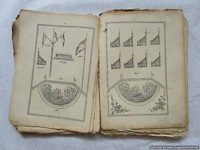 Turkey Ottoman Empire, one of the rarest Islamic books worldwide - illustrated! 5
