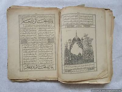 Turkey Ottoman Empire, one of the rarest Islamic books worldwide - illustrated! 4