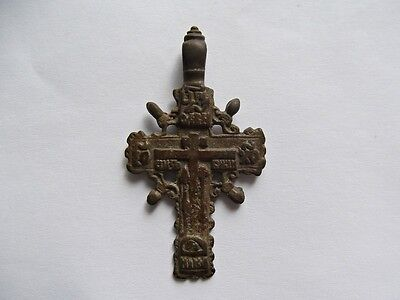 Medieval period  Bronze Cross Pendant 4