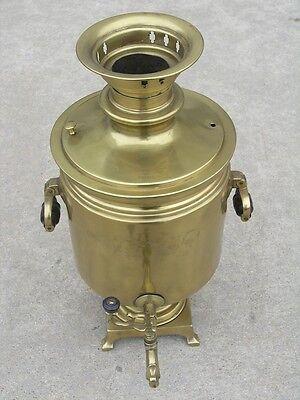 Great Very Decorative Antique Imperial Russian BATASHOV TULA Samovar  19.5 inche