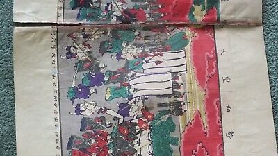 Antique Japanese Woodblock Print Toyokuni Kunisada? 5