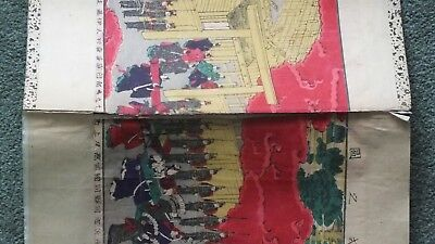 Antique Japanese Woodblock Print Toyokuni Kunisada? 3