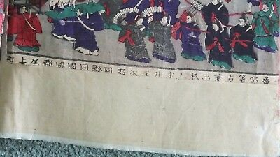 Antique Japanese Woodblock Print Toyokuni Kunisada? 10