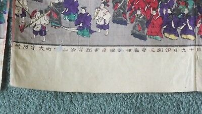 Antique Japanese Woodblock Print Toyokuni Kunisada? 11
