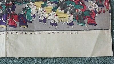 Antique Japanese Woodblock Print Toyokuni Kunisada? 12