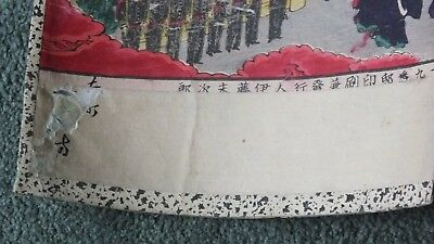 Antique Japanese Woodblock Print Toyokuni Kunisada? 9