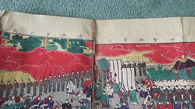 Antique Japanese Woodblock Print Toyokuni Kunisada? 8